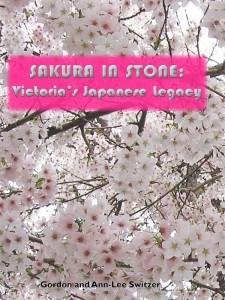 Sakura in Stone